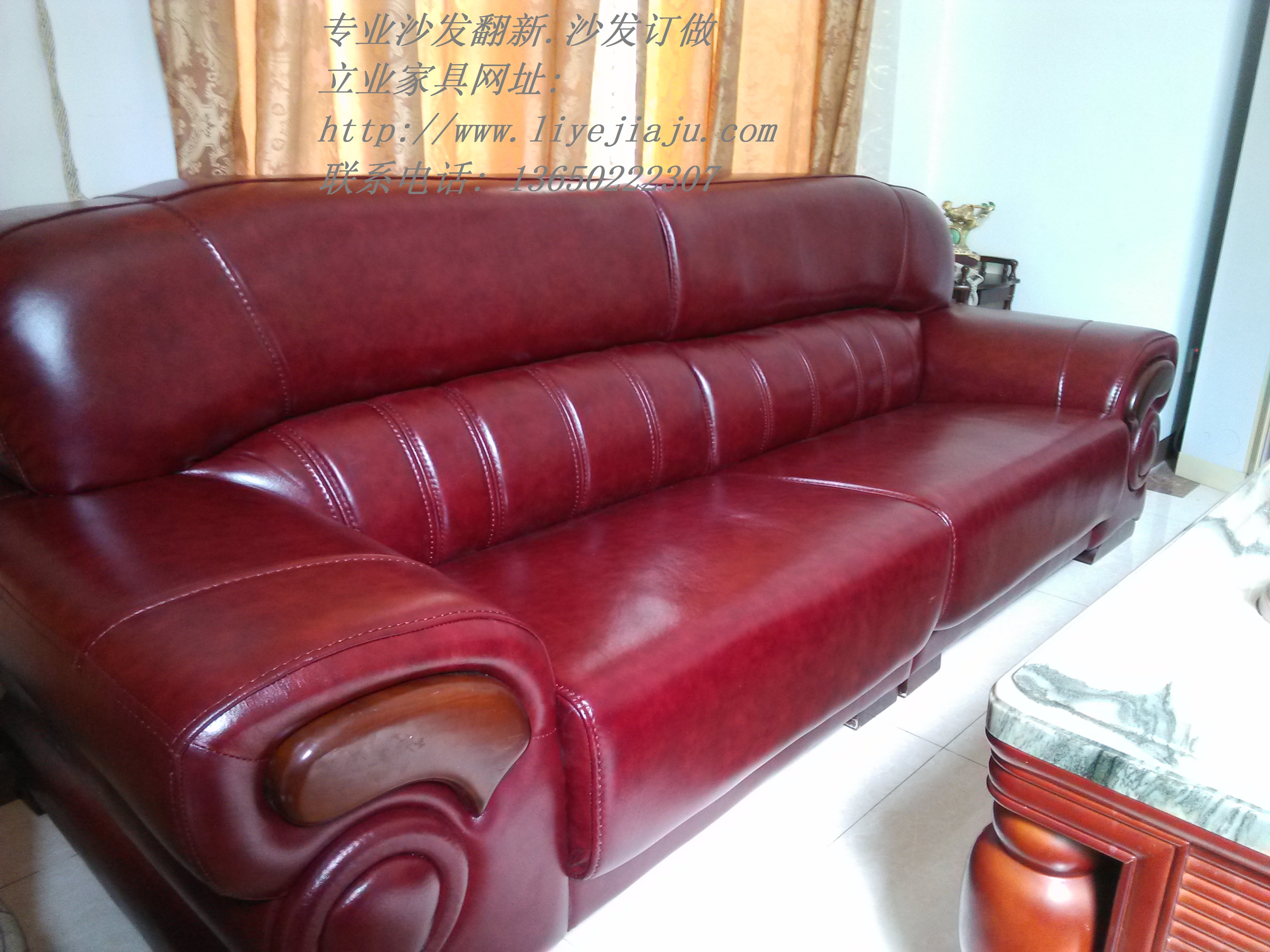 """皮沙发掉皮后如何修复清走旧沙发换上长条椅50个爱心座椅""""落户""""碧园社区"""